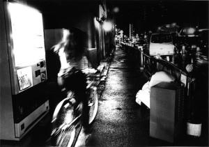 Image by Japanese photographer Daido Moriyama